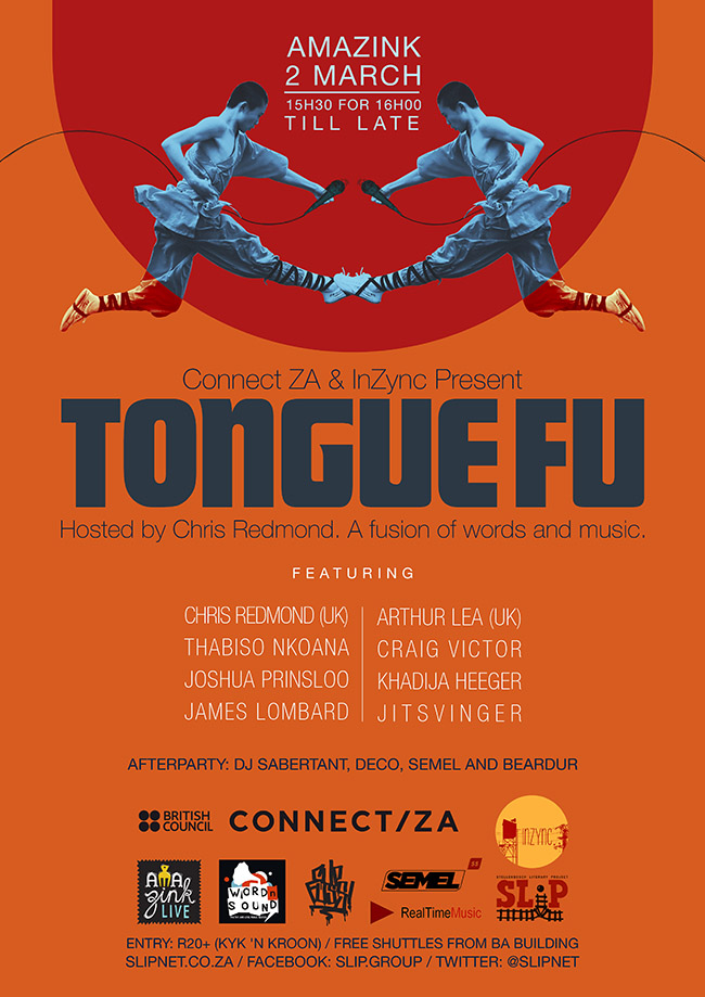 tongue fu03_s