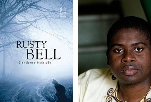 Rusty bell_